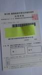 02_yohshi.jpg