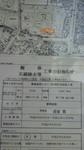 090607_kaitai.jpg