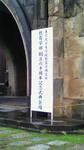 091119_02_kanban.jpg