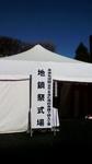 091207_02_kanban.jpg