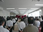 mixi-03_03_ceremony.jpg